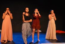 Entrecinco Cia de Dança